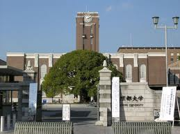 京都大学の家庭教師