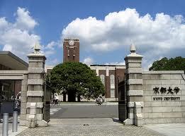 京都大学医学部.jpg
