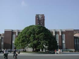 京都大学工学部情報学科