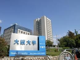 大阪大学の吹田キャンパスは大阪大学医学部保健学科