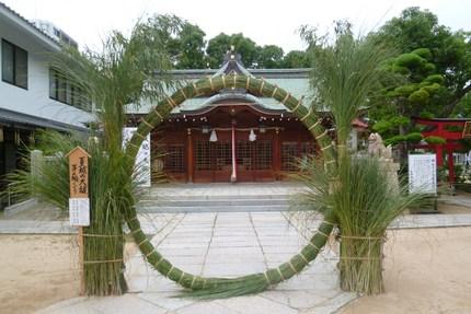 神戸の合格祈願の神社と家庭教師.jpg